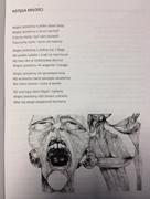 Grafiki Julii P�aczkowskiej w kwartalniku 'Wczoraj i dzi�'